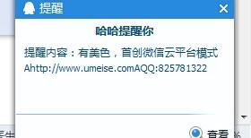 QQ图片20140713122905.jpg